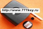 Seat Remote Key Head   код 32/1