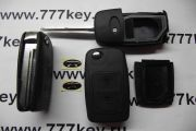 CHERY  2button Remote flip key код 35